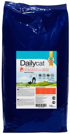 Сухой корм для кошек Dailycat Indoor, для домашних, индейка, 10кг