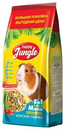 Корм для морских свинок Happy Jungle Happy Jungle 0.9 кг 1 шт