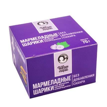 Мармеладные шарики Иван-поле со вкусом черной смородины 70 г