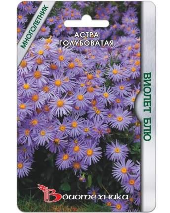 Семена Астра голубоватая Виолет Блю, 30 шт, Биотехника