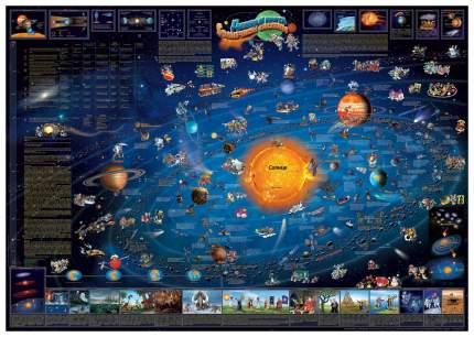 Детская настенная карта АГТ-Геоцентр Карта Солнечной системы