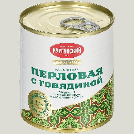 Каша перловая говядина КМК  халяль 290 г