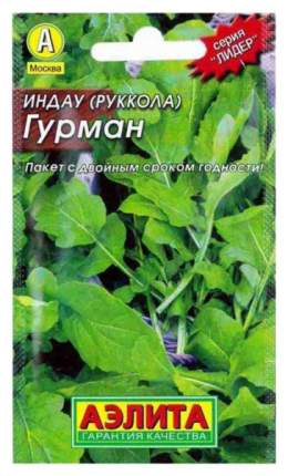 Семена Индау (руккола) Гурман, 0,3 г АЭЛИТА