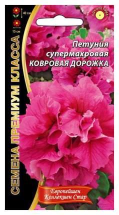 Семена Петуния Ковровая Дорожка, 6 шт, Уральский дачник