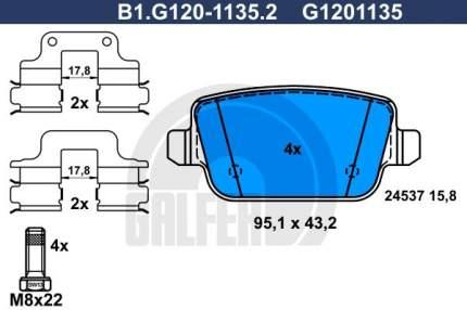 Комплект тормозных дисковых колодок GALFER B1.G120-1135.2