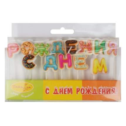 Свечи-буквы для торта Патибум С Днем Рождения Пончики 2,2 см
