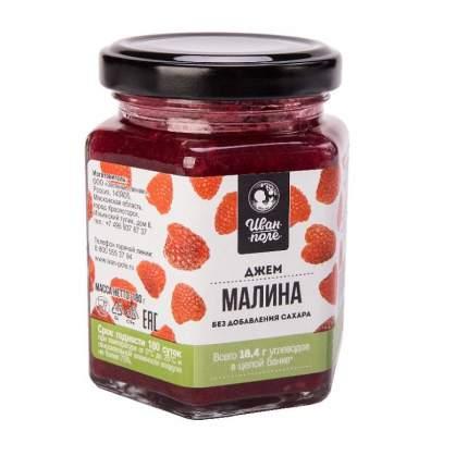 Джем без сахара Иван-поле с натуральными ягодами малина