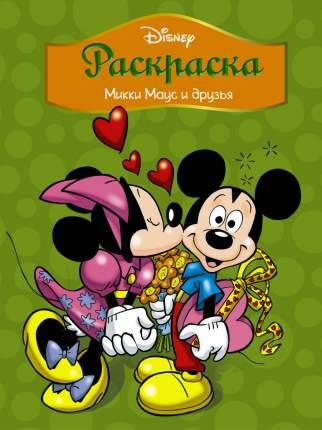 Артбук Disney, Микки Маус и друзья, Раскраска