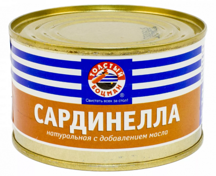 Сардинелла Толстый Боцман с добавлением масла 240 г