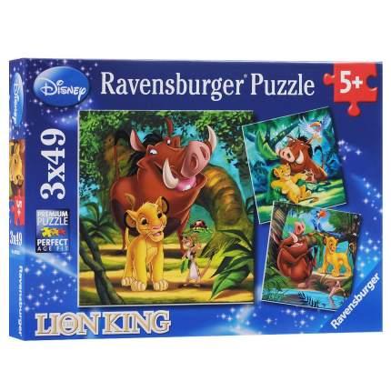 Пазл «Король Лев» 3х49 шт. Ravensburger