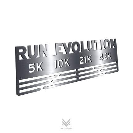 Медаллер Run Evolution