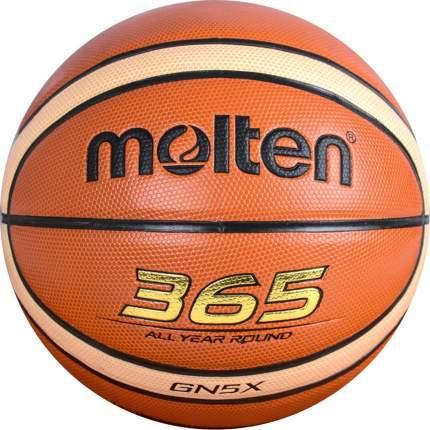 Баскетбольный мяч Molten BGN5X №5 brown