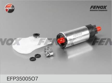 Топливный насос FENOX EFP35005O7