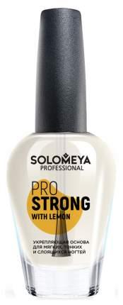 База для ногтей Solomeya Pro Strong with Lemon 14 мл