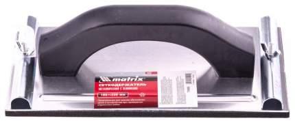 Терка штукатурная MATRIX 105 х 230 мм, металлический с зажимами 75856
