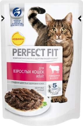 Влажный корм для кошек Perfect Fit Adult говядина в соусе, 85г