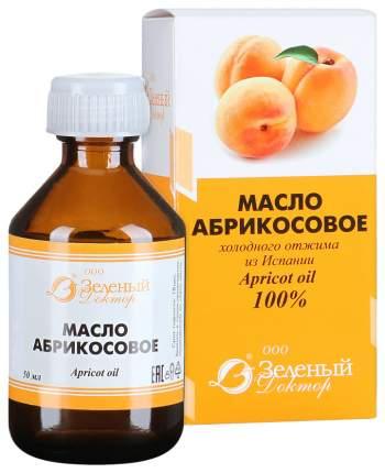 Масло абрикос Зеленый доктор косметическое 50 мл