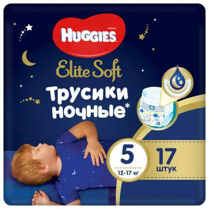 Подгузники-трусики Huggies Elite Soft ночные 5, 12-17кг 17 шт.