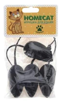 Игрушка для кошек Homecat Мышки с пищалкой серые, 5 см, 4 шт