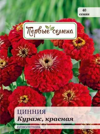 Семена цветов Первые семена Цинния Кураж, красная, 0,3 г