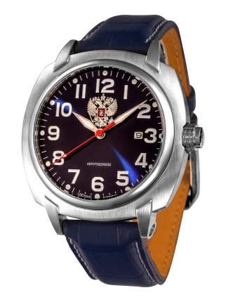 Наручные механические часы Спецназ Профессионал С9060370-8215
