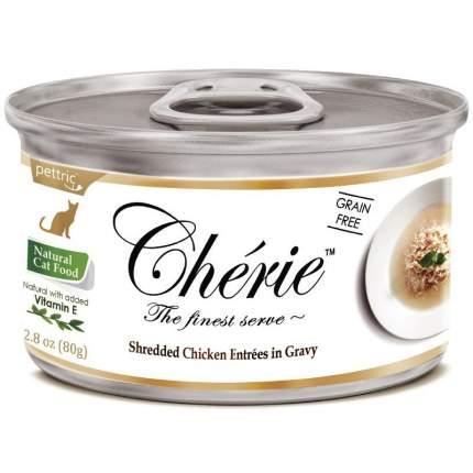 Консервы для кошек и котят Pettric Cherie in Gravy, с курицей в подливе, 80г