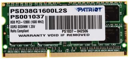 Оперативная память PATRIOT Signature PSD38G1600L2S