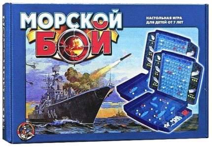 Морской бой Десятое Королевство 992