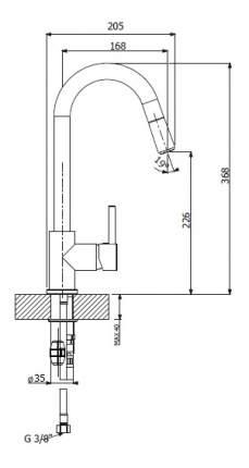 Смеситель для кухонной мойки Florentina Вита 33.22H.1210.105 коричневый