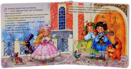 Книжка С пазлами Мозаика-Синтез Играем В театр. Снежная королева (Мс10746)