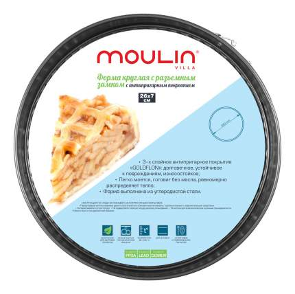 Форма для выпечки MOULINVilla BWS-026 26 см