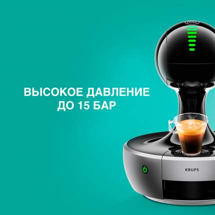 Кофе в капсулах Nescafe preludio intenso 16 капсул
