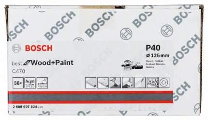 Набор шлифовальных листов Boschв 125мм K40 2608607824