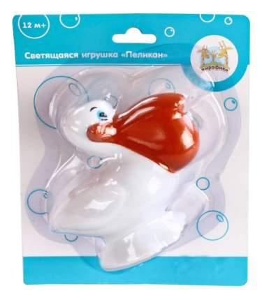 Интерактивная игрушка для купания Жирафики Пеликан