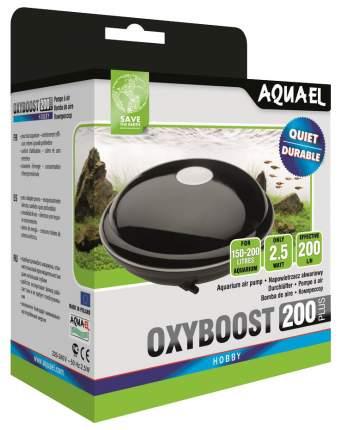 Аквариумный компрессор AQUAEL OXYBOOST 200л/ч 58612