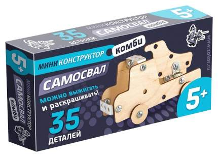"""Конструктор деревянный Десятое королевство """"Самосвал"""" 1623"""