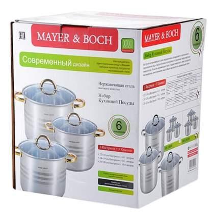 Набор кастрюль Mayer&Boch MB-26699 6шт