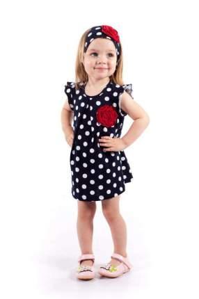 Платье Апрель Принцесса на горошине, размер 74