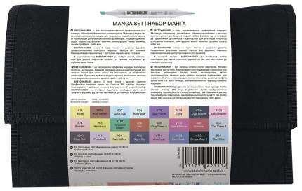 Набор маркеров Sketchmarker «Manga set» 24 цвета
