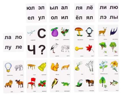 Развивающий набор 10 игр со звуками Л, Ль 36 карточек, для детей 4-10 лет Sima-Land