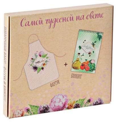 Подарочный набор Самой чудесной на свете фартук, блокнот SimaLand