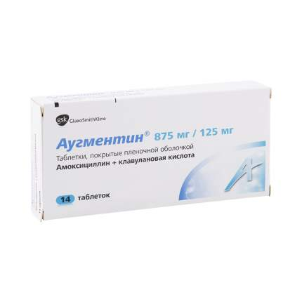 Аугментин таблетки 875 мг+125 мг 14 шт.