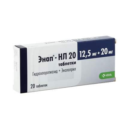 Энап-HЛ таблетки 12.5 мг+20 мг 20 шт.