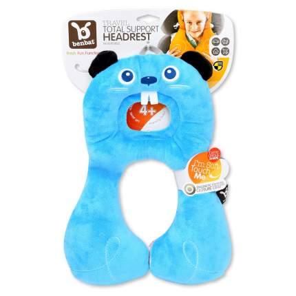 Дорожная подушка Benbat Бобр голубая, для детей 4-8 лет