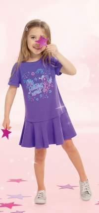 Платье для девочки Pelican GFDT3014 Лиловый р. 104
