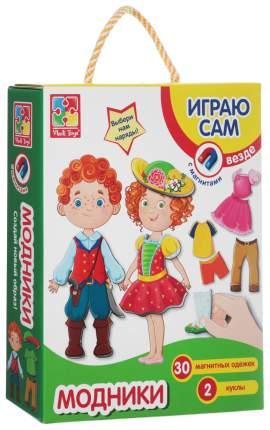 Настольная игра Vladi Toys Модники VT3702-02