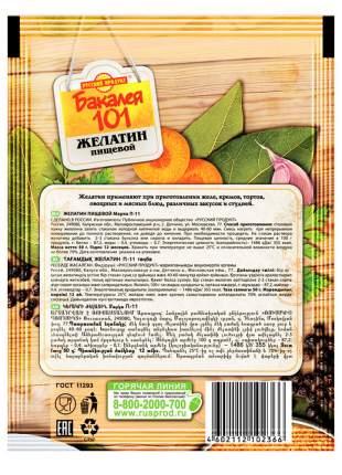 Желатин пищевой Бакалея 101 Русский продукт 50 г