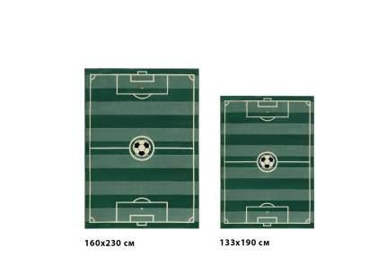 Коврик Радуга зелёный 160x230см
