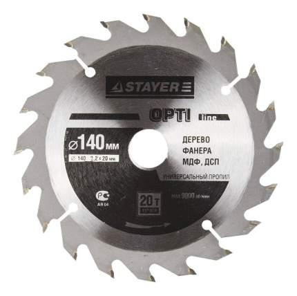 Диск по дереву для дисковых пил Stayer 3681-140-20-20