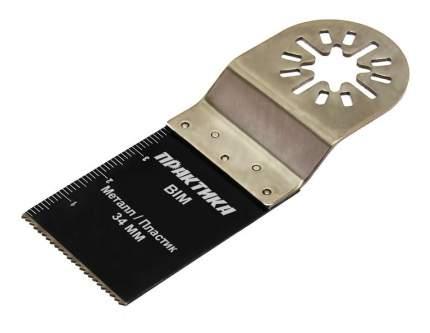 Насадка шлифмашина для многофункционального инструмента Практика 240-195